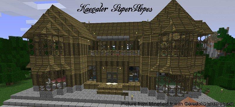 картинки красивых домов в minecraft.