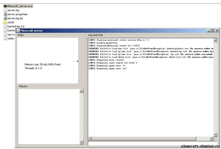 Скачать лаунчер сервера minecraft server exe и