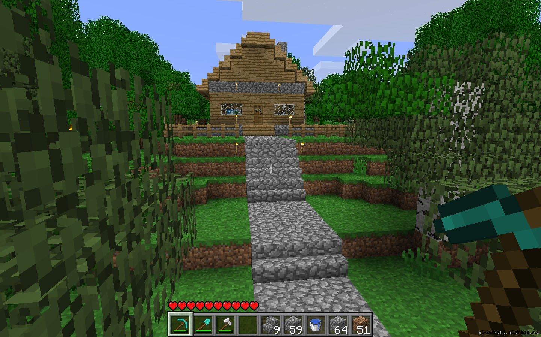 Дома так же можно во дворе дома