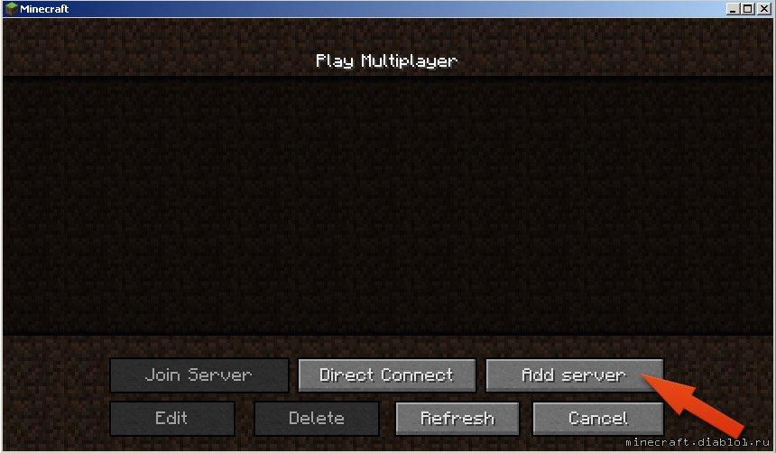 майнкрафт сервера 1.7.2 reach server