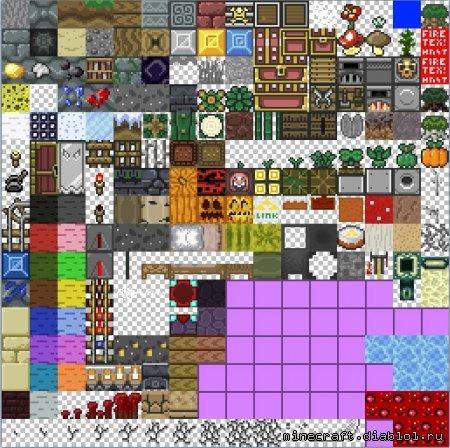 Alyxandor's Zelda [x16] [1.2.5, 1.3.1, 1.4.7, 1.5]