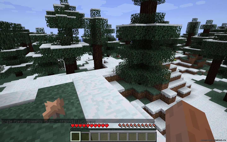 single player commands 1 5 0105 0104 0100 095 090 081 single player commands - это очень полезный скрипт для minecraft pocket edition, он добавляет в игру новые игровые.