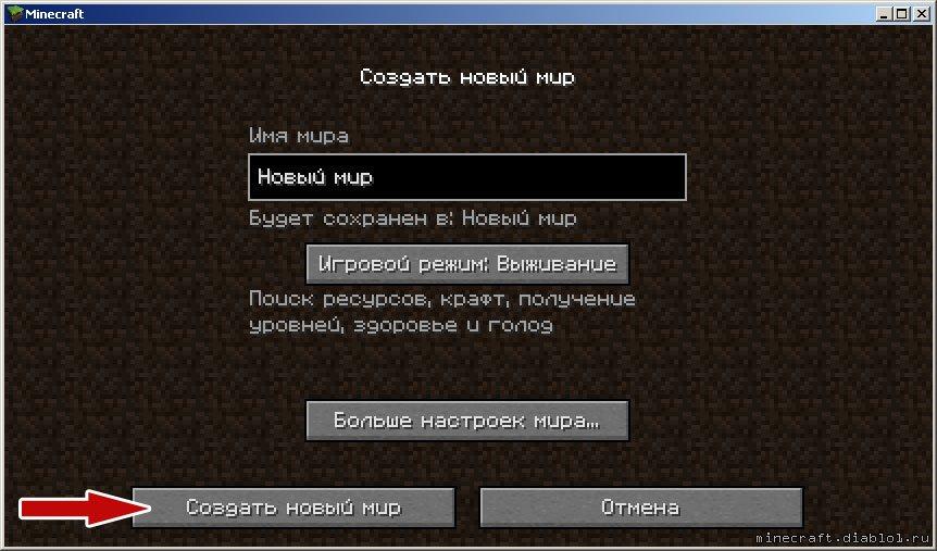 Игра на андроид майнкрафт 0 14 0 игра