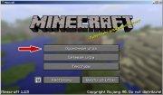 Minecraft � ��� �������� ���������