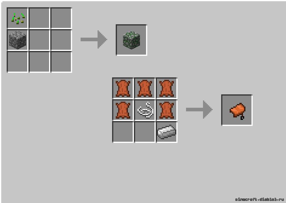 Русификатор Для Diablo 2 Median Xl Ultimative