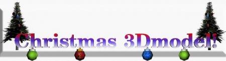 Christmas 3D Model [1.4.5]