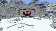 Star Wars (Приключение)