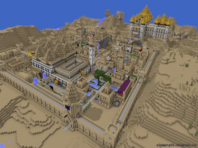 Minecraft - карта Город из песка