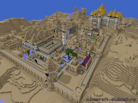Город из песка