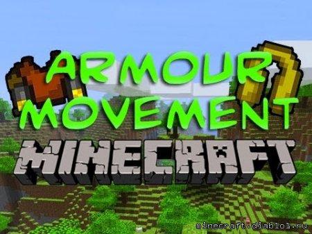 Коньки, джет пак, планер в одном моде (Armor Movement Mod) [1.5.2]