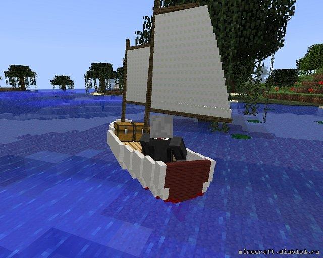 Как сделать лодку без модов 788