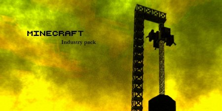 Minecraft - Industry pack [1.5.2] Часть 1