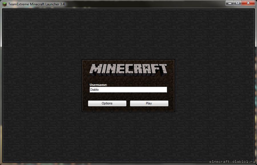 Майнкрафт 1.7.2 exe