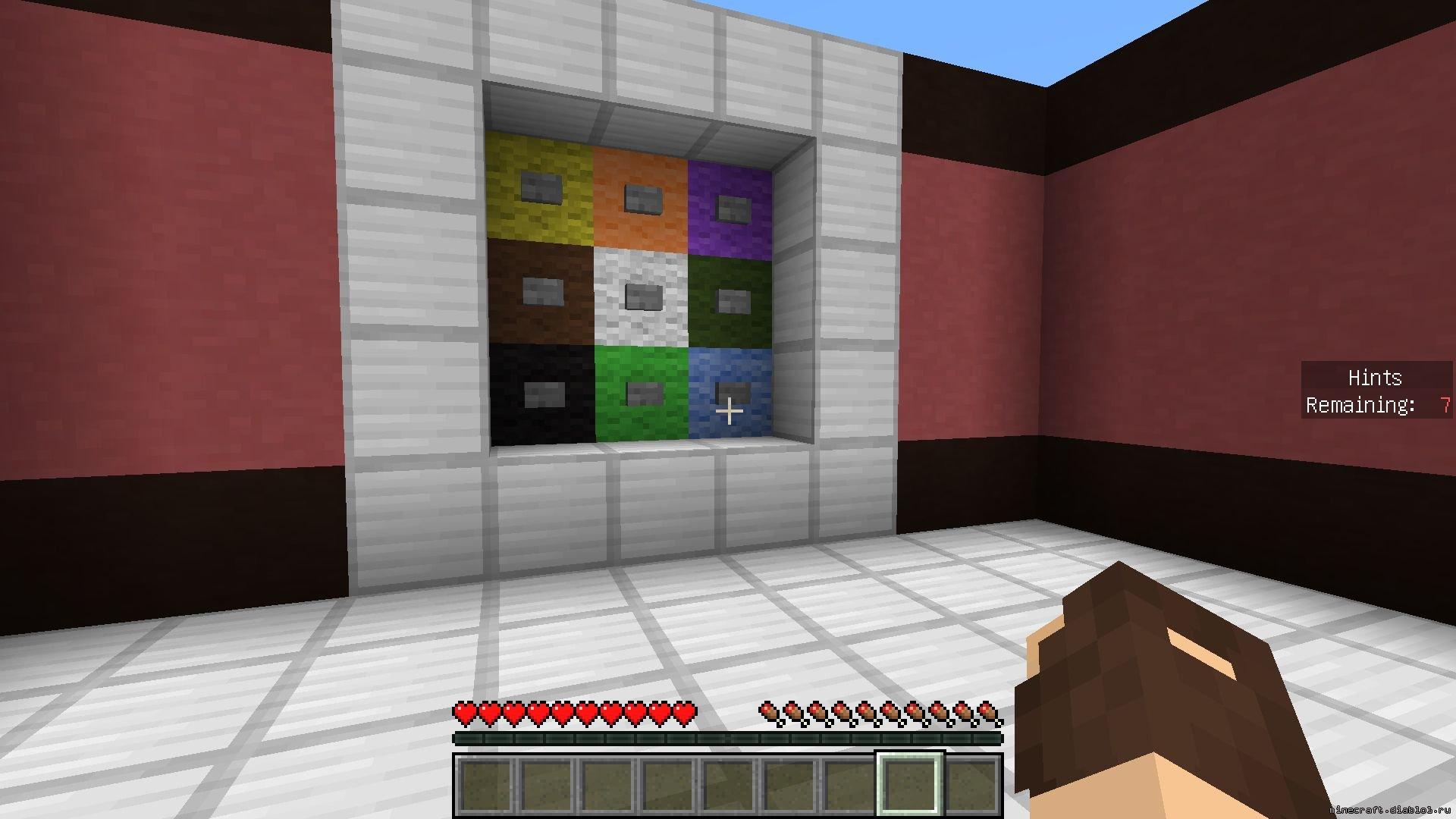 Скачать Diversity для майнкрафт - Minecraft map diversity 2 1 11